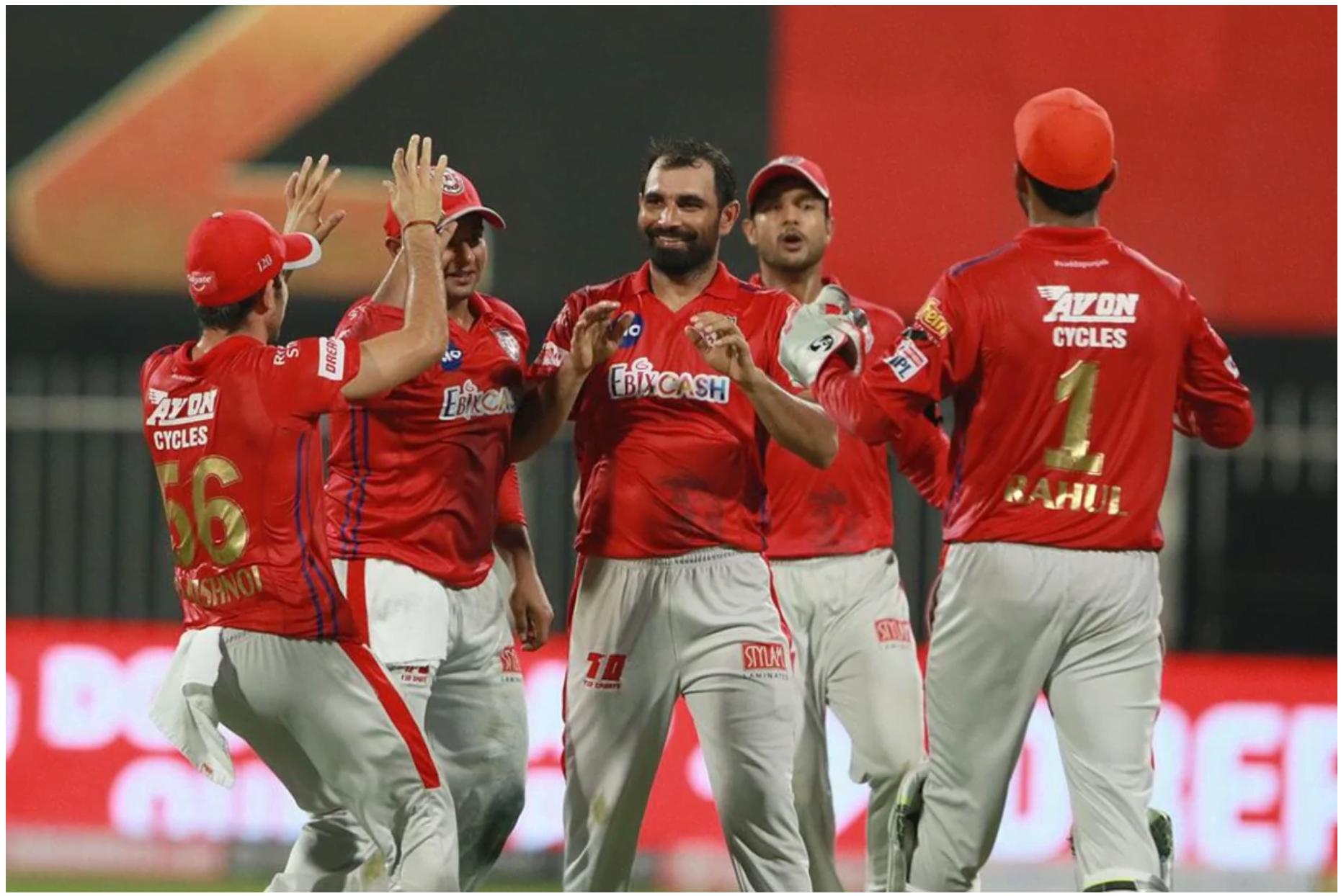 kxip-ipl-2020-super over against mumbai indians